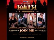 Mistress Katja