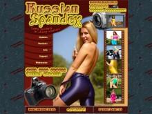 Russian Spandex