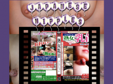 Japanese Nipples Fetish