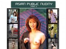 Asian Public Nutity ans Sex 2
