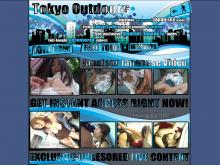 Tokyo Outdoors