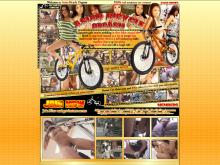 Asian Bicycle Orgasm