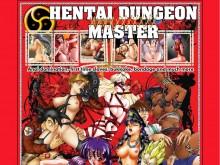 Hentai Dungeon Master