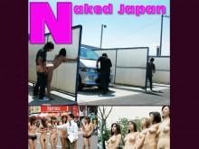 Naked Japan